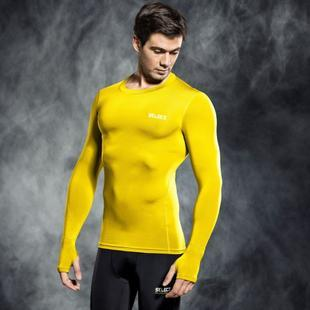 SELECT 6902 COMPRESSION SHIRT WITH LONG SLEEV YELLOW
